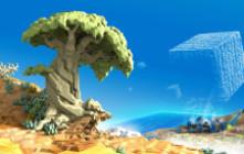Planets³ Tree