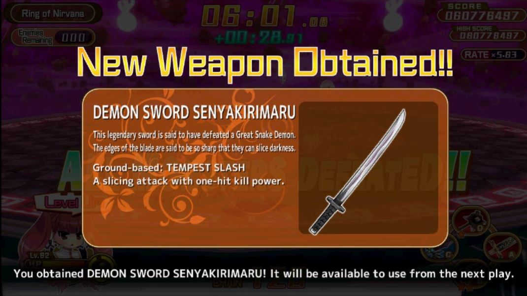 New Weapon Message