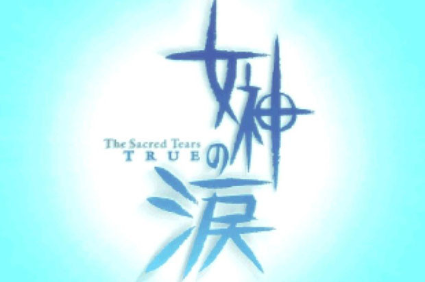 The Sacred Tears TRUE Review