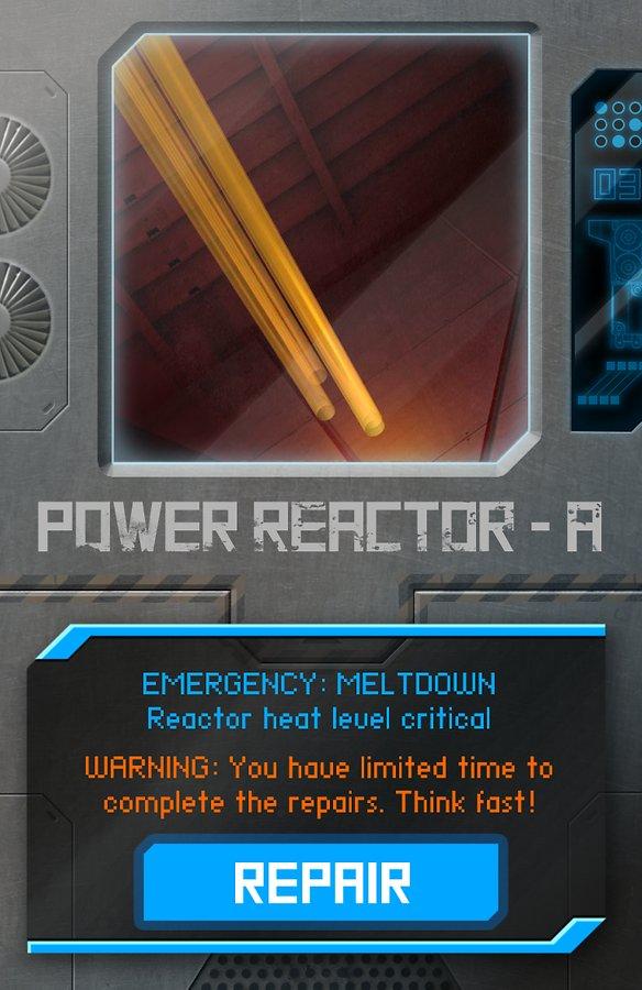 power door